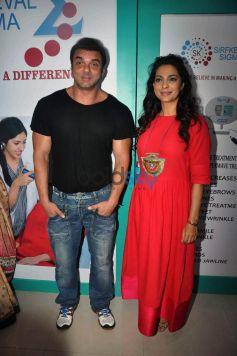 Sohail Khan And Juhi Chawla