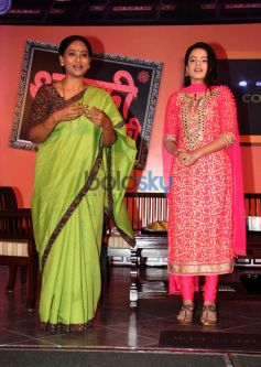 Launch Of Serial Thapki Pyaar Ki