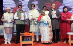 Amitabh Bachchan And Devendra Fadnavis At The Inaguration Of Shilpkar Chitrakosh