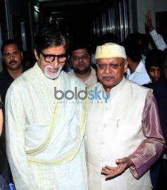Amitabh Bachchan And Devendra Fadnavis At The Inaguration Of Shilpkar Chitrakosh