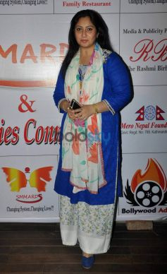 Celebrities Attend SMMARDS Ngo Iftar Party
