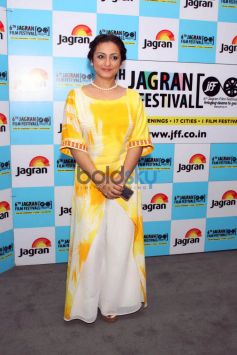 Jagran Film Festival In New Delhi