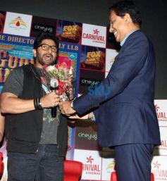 Launch Of Carnival Cinemas New Multiplex
