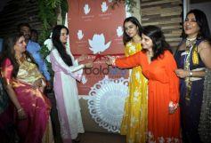 Inauguration Of IMC Ladies Wing Exhibition