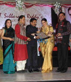 Rekha Conferred With Yash Chopra Memorial Award