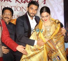 Rekha Conferred With Yash Chopra Memorial Award