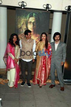 Aishwarya Rai Bachchan And Amit Shah Launch Sarbjit Poster