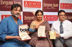 Vidya Balan And Film Director Srijit Mukherjee Showing Begam Jaan Jewellery Collection