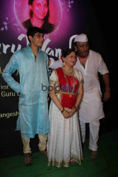 Actor-Danseuse Archana Joglekar,Jackie Shroff & Others At The Guru Wandana Event