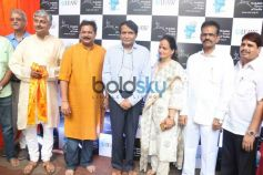 Celebs Spotted At Gaj Yatra
