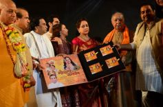 Hema Malini Esha Deol Album Launch