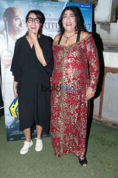 Screening of 'Partition 1947' At PVR Juhu