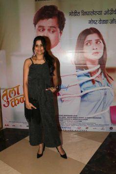 Marathi Movie Tula Kalnar Screening
