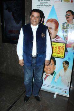 Mr Kabaadi Movie Screening