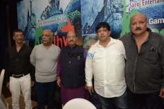 Poster & Trailer Unveiling Of The Film 'Game Of Ayodhya'