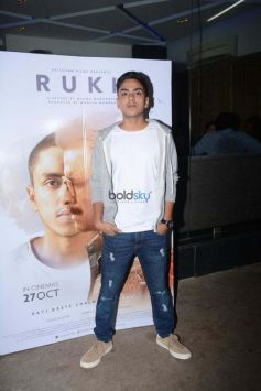 Special Screening Of Film Rukh At Sunny Super Sound