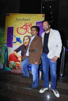 Trailer Launch Of Film Tumhari Sulu With Vidya Balan