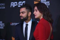 Virat Kohlis Initiative, Indian Sports Honours Was Inaugurated