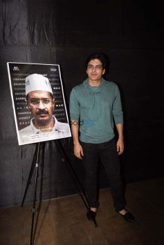 Screening Of 'An Insignificant Man'