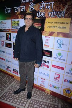 Prem Chopra Celebrates 60 Years In Film Industry