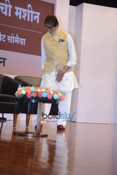 Amitabh Bachchan Interacts With The Beneficiaries Of Hearing Aid Kits