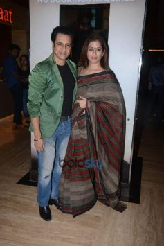 Screening Of Bengali Movie 'Mayurakshi'
