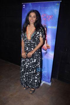 Screening Of Movie 'Kuch Bheege Alfaaz'