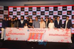 The Launch Of The New Entertainment Channel Discovery JEET