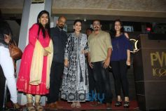 Special Screening Of Marathi Movie 'Aapla Manus'