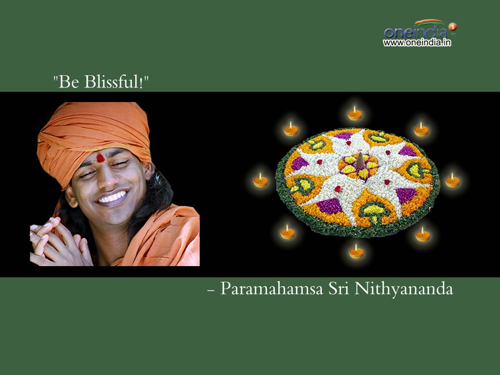 Paramahamsa Nithyananda Wallpapers