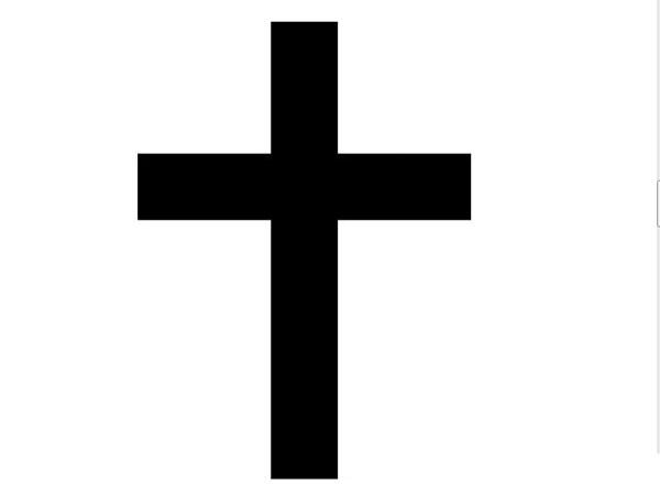 Symbols Of Christianit...