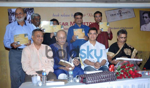 Aamir Khan launches book Sagar Movietone