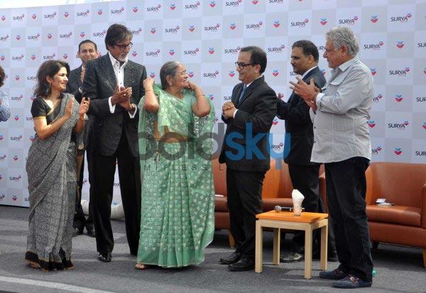 Amitabh Bachchan Inaugurates Surya Child Care's Hospital