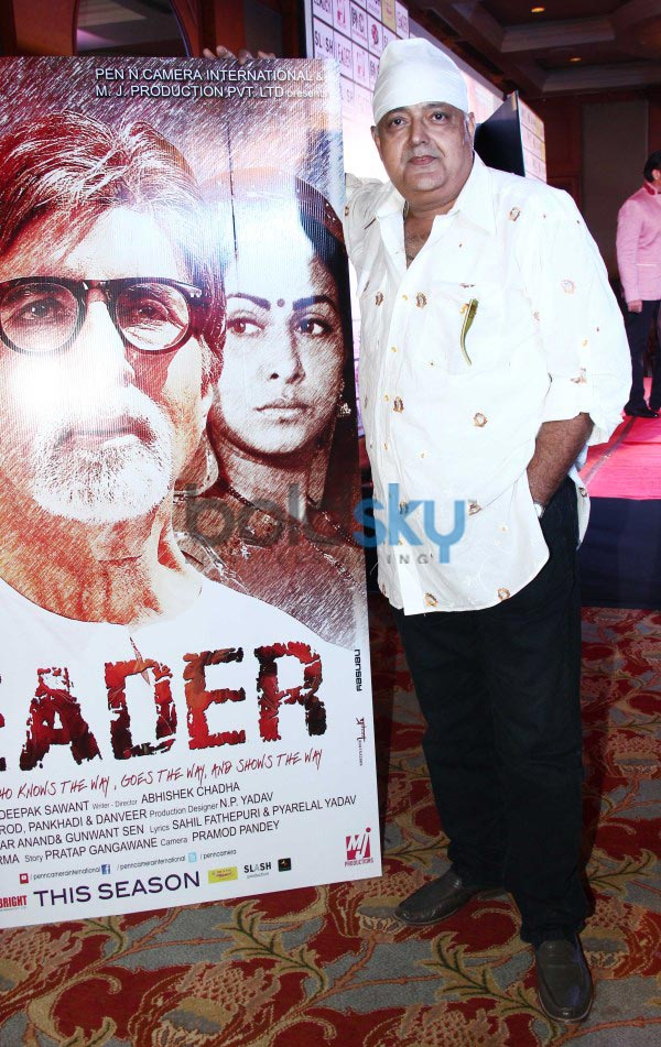 Amitabh Bachchan at first look launch of film Leader