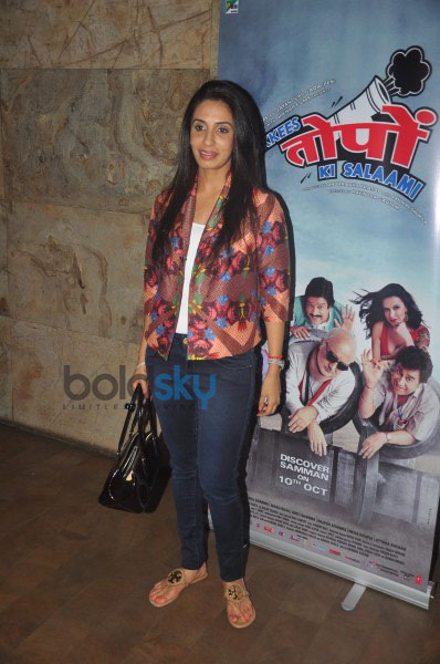 Special Screening Of Ekkis Topon Ki Salami