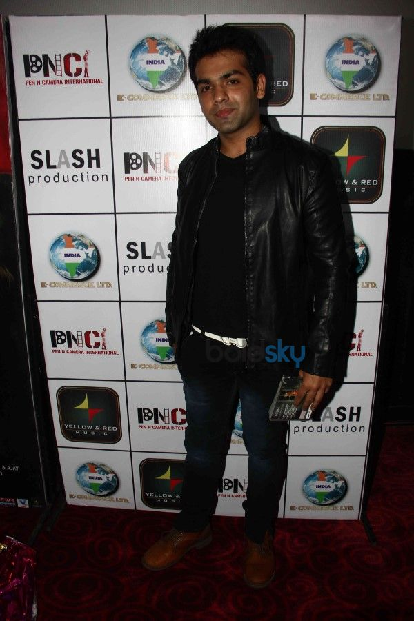 Trailer Launch Of Film 'Room The Mystery'