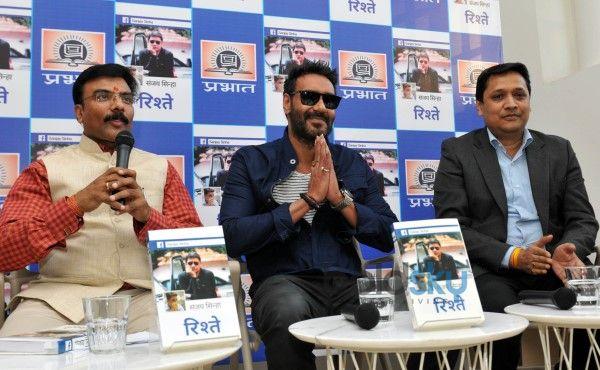 Ajay Devgan Launched Sanjay Sinha's Book Rishtey