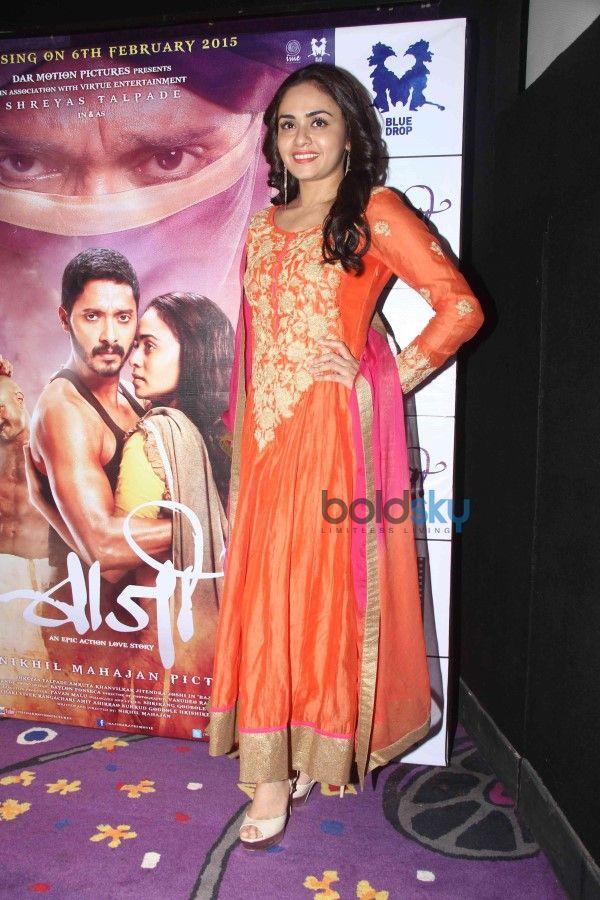 Trailer And Poster Launch Of Marathi Film 'Baji'