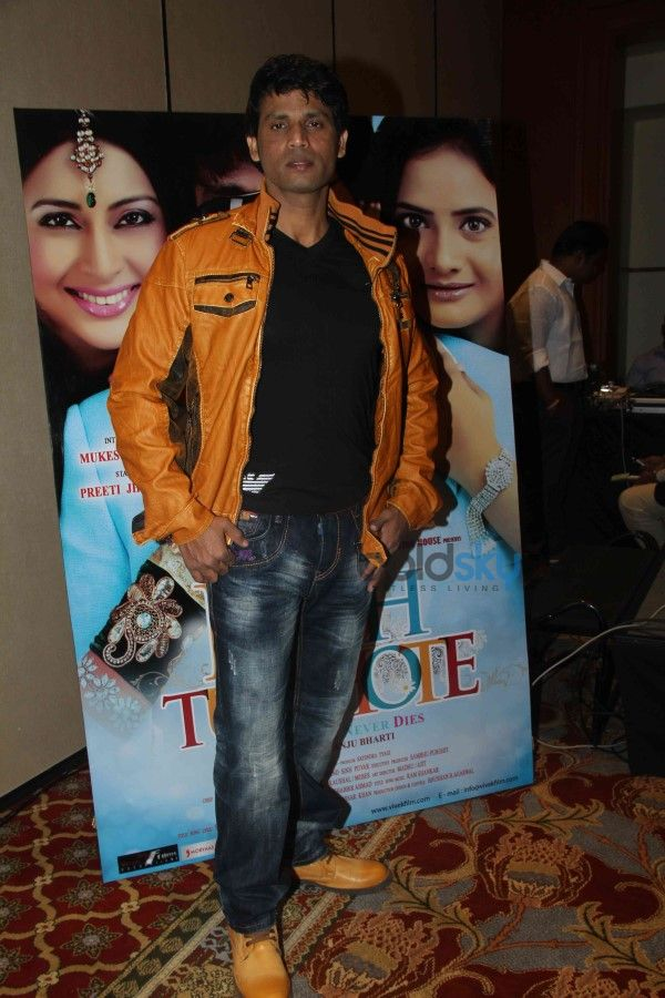 Trailer Launch Of Movie 'Kaash Tum Hotey'