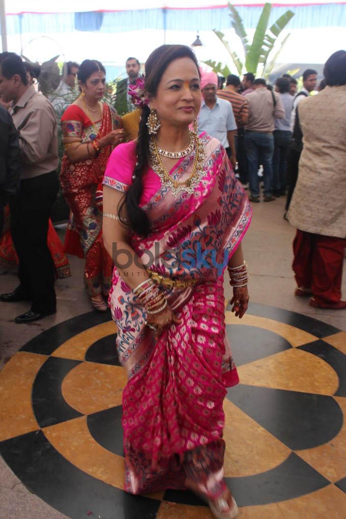 Wedding Of Smita Thackeray Son Rahul Thakre With Aditi Redkar