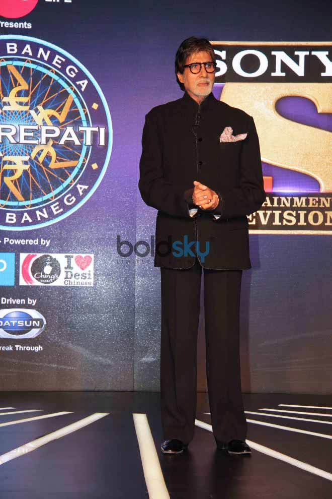 KBC New Show Launch
