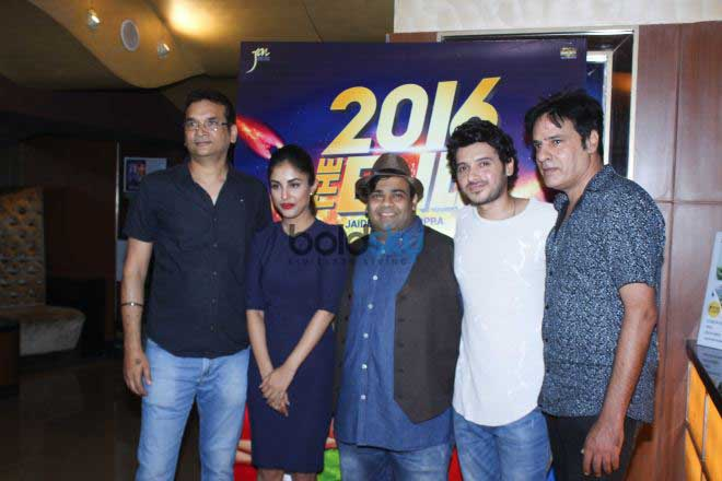 2016 The End Music Launch