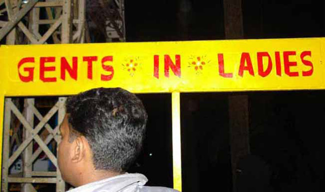 Funny Pics You Can Find Only In India