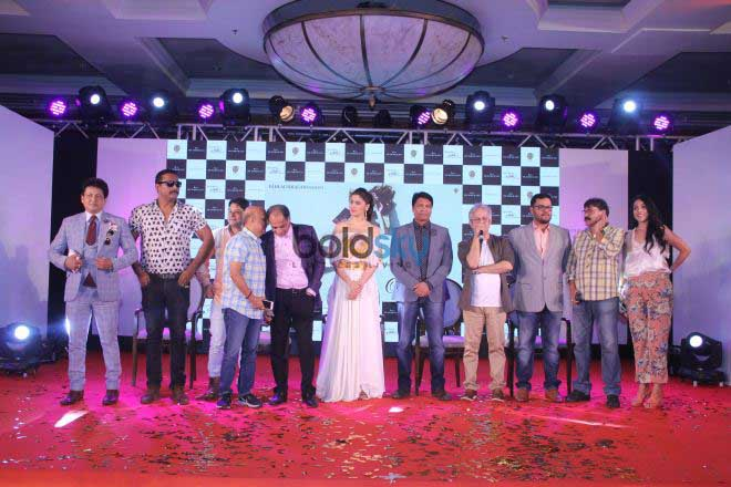 Julie 2 Trailer Launch