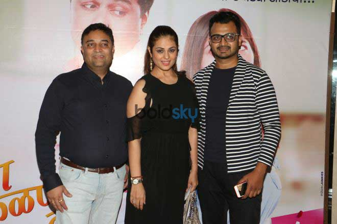Marathi Movie Tula Kalnar Screening