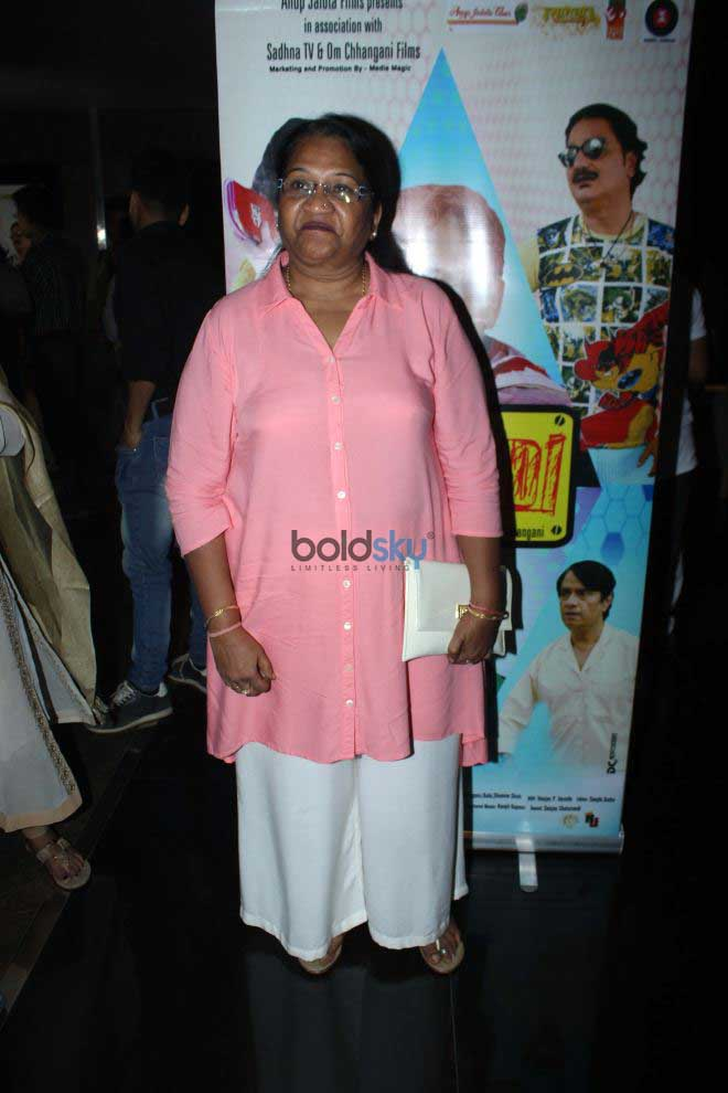 Mr Kabaadi Movie Screening