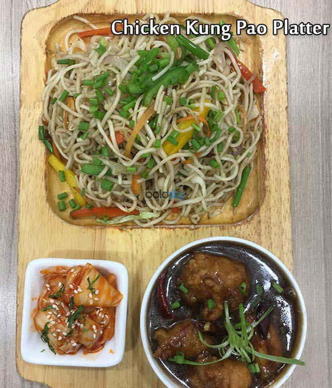 Kung Pao Chicken Recipe With Noodles