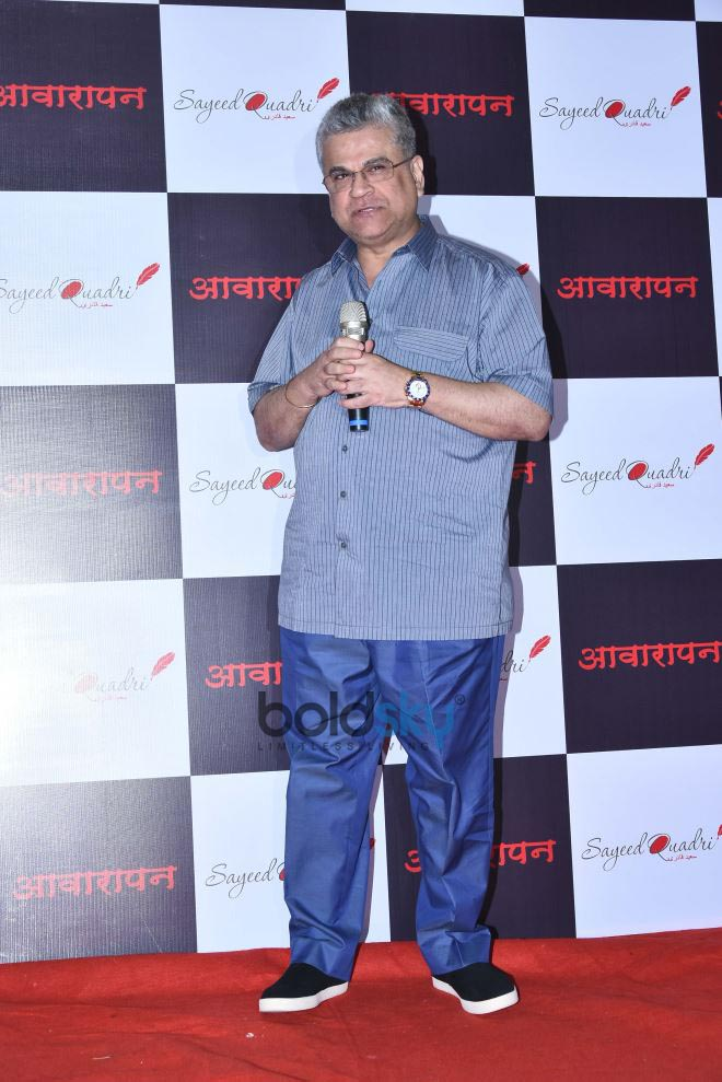 Sayeed Qadri's Book Launch Of Awarapan