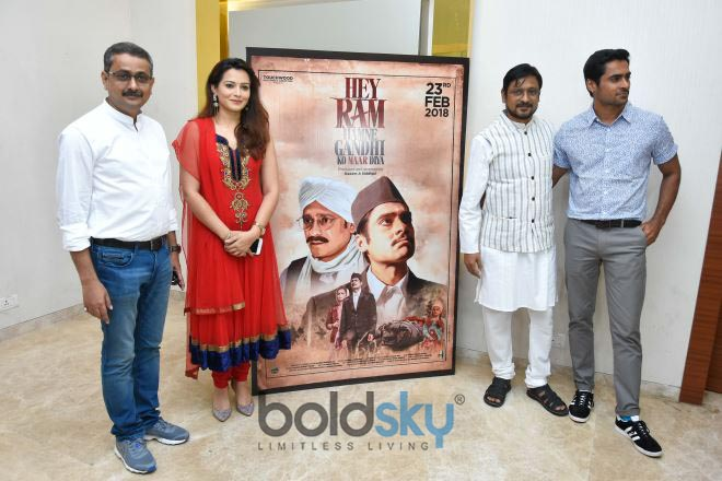 Trailer Launch Of 'Hey Ram Hamne Gandhi Ko Maar Diya'