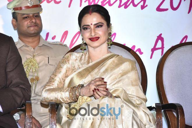 Yash Chopra Memorial Award  2018